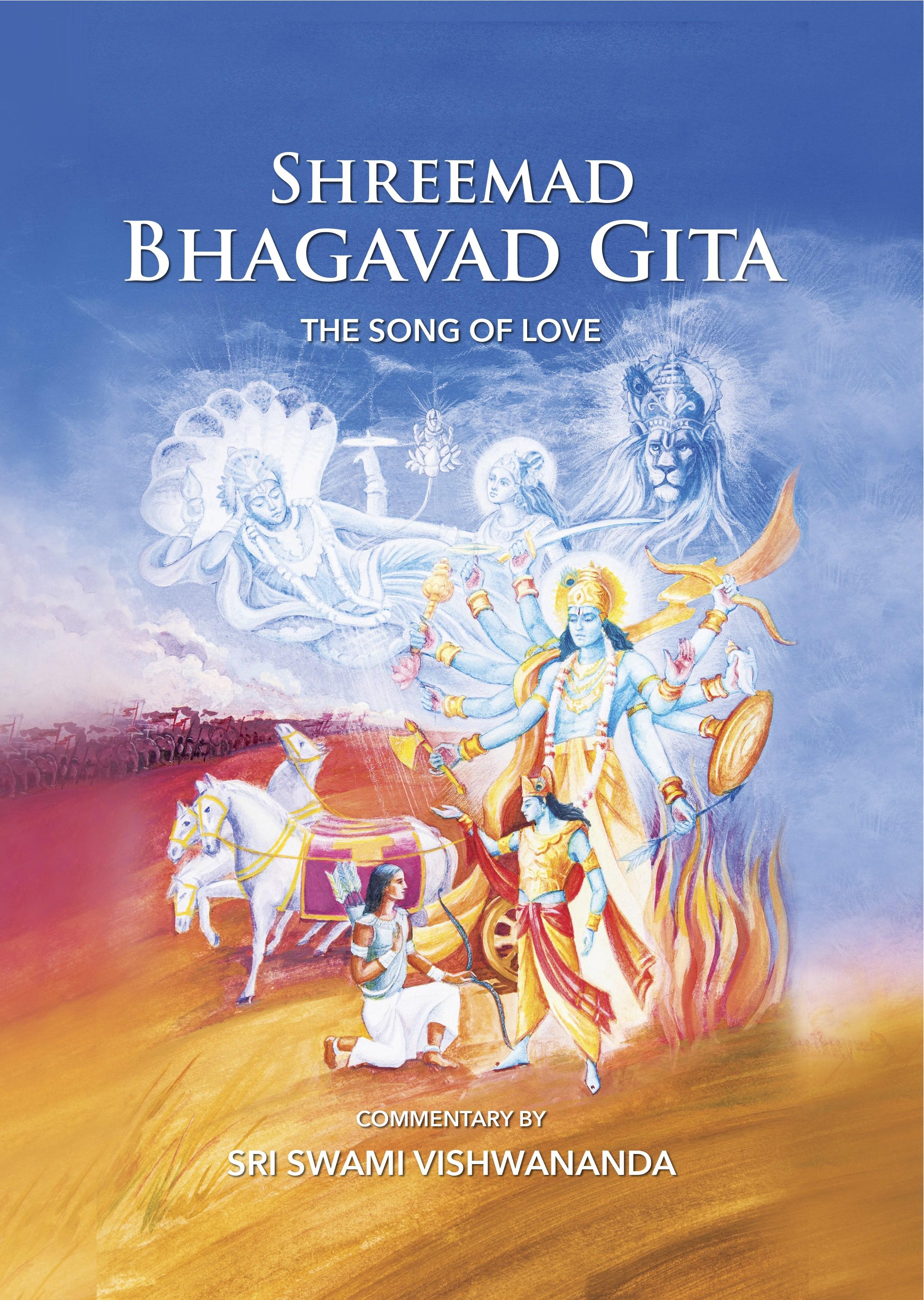 shreemad_bhagavad_gita_-_2015
