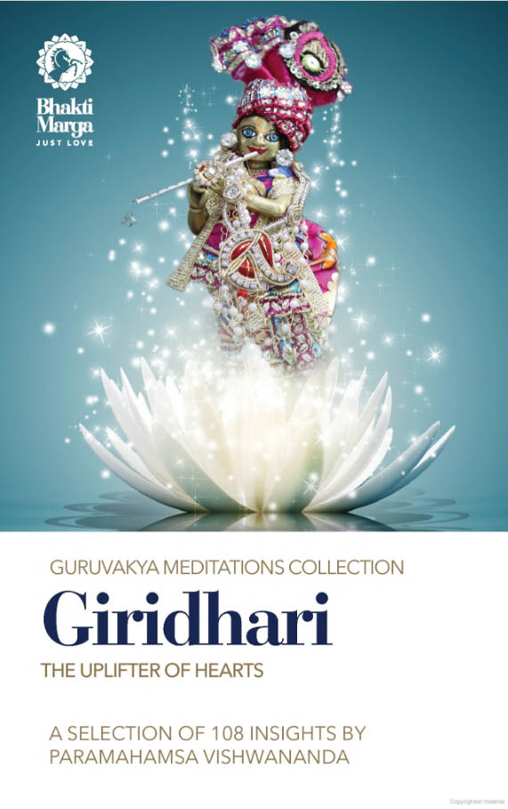 2016-11-01-krishna-ghiridari-uplifter-of-hearts