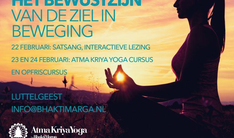 AKY-cursus met initiatie en opfriscursus voor AKY-yogi's in februari