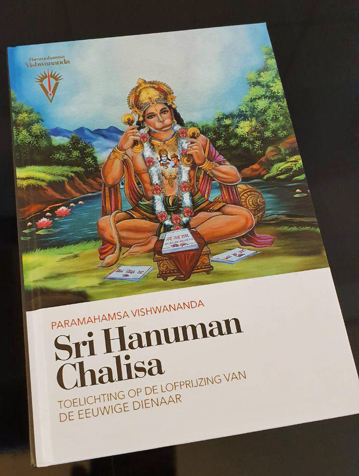 2019-07-05-Hanuman Chalisa